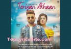 Teriyan Akhaan Lyrics