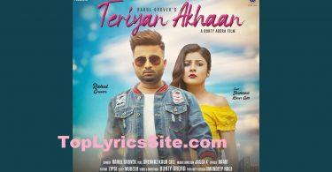 Teriyan Akhaan Lyrics