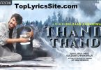Thandi Thandi Lyrics