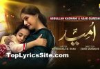 UMEED OST LYRICS
