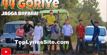 44 Goriye Lyrics