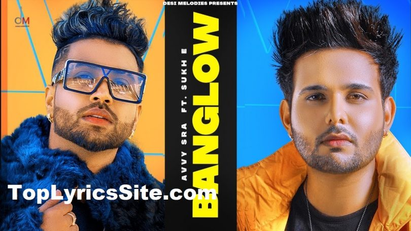Banglow Lyrics