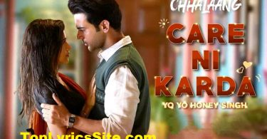 Care Ni Karda Lyrics