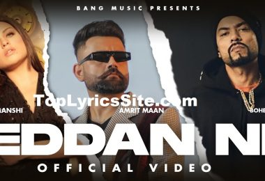 Eddan Ni Lyrics