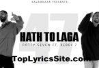 Haath Toh Laga Lyrics
