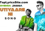 Mutiyare Ni Lyrics
