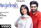 Panjeban Lyrics