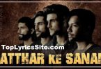 Patthar Ke Sanam Lyrics