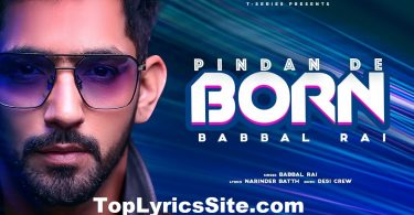 Pindan De Born Lyrics