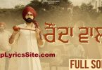 Raunda Wala Lyrics