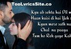 Reh Gaye Kahan Lyrics