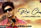 Roi Chal Lyrics