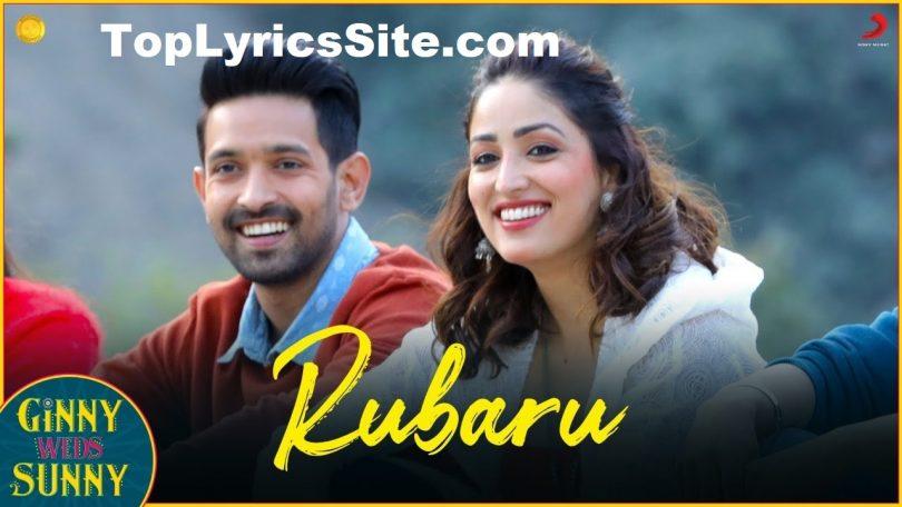 Rubaru Lyrics