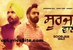 Soorjan Wale Lyrics