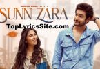 Sunn Zara Lyrics