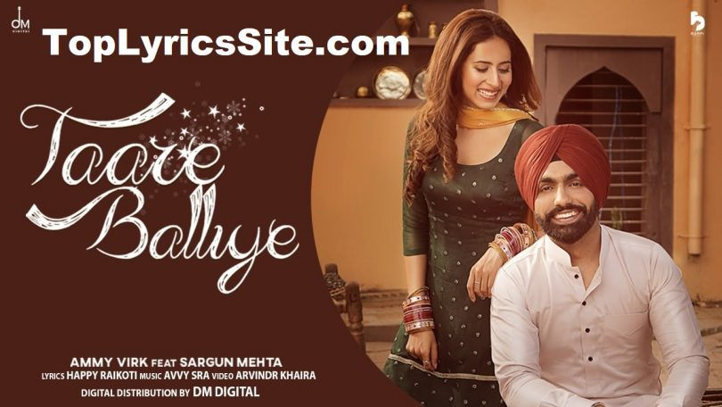 Taare Balliye Lyrics