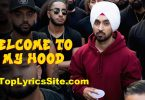 Welcome To My Hood Lyrics