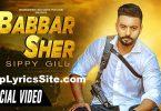 Babbar Sher Lyrics