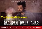 Bachpan Wala Ghar Lyrics