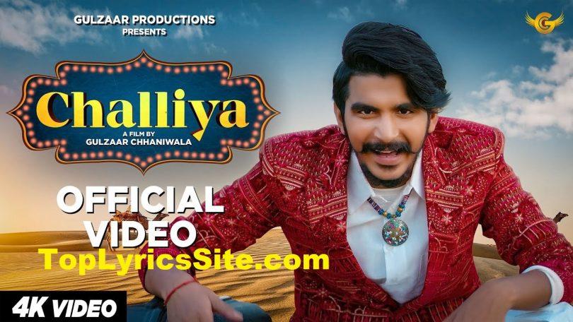 Challiya Lyrics