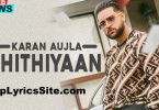 Chithiyan Lyrics