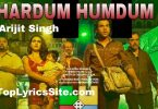 Hardum Humdum Lyrics