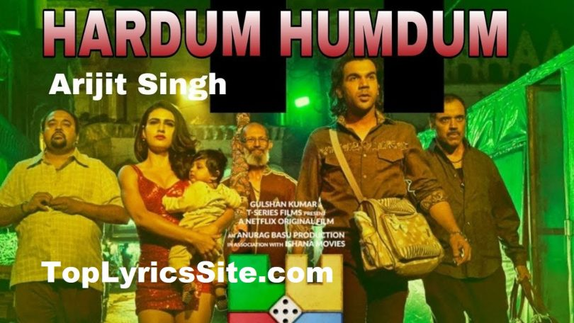 Hardum Humdum Lyrics