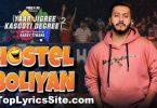 Hostel Boliyan Lyrics