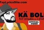 Ka Bole Lyrics