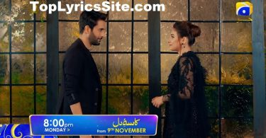 Kasa e Dil OST Lyrics