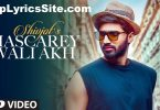 Mascarey Wali Akh Lyrics