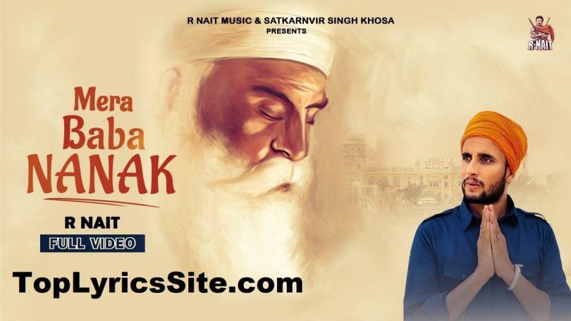 Mera Baba Nanak Lyrics