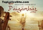 Paigambar Lyrics