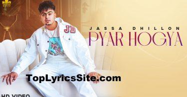 Pyar Hogya Lyrics