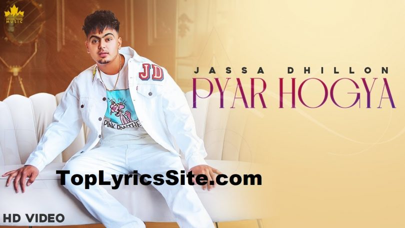Pyar Hogya Lyrics