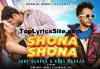 Shona Shona Lyrics