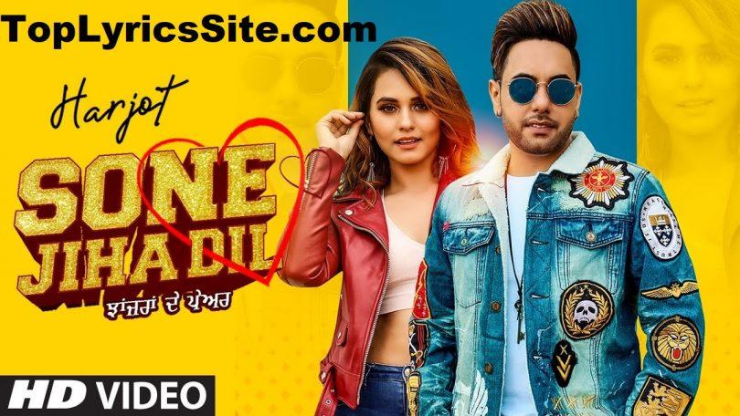 Sone Jeha Dil Lyrics