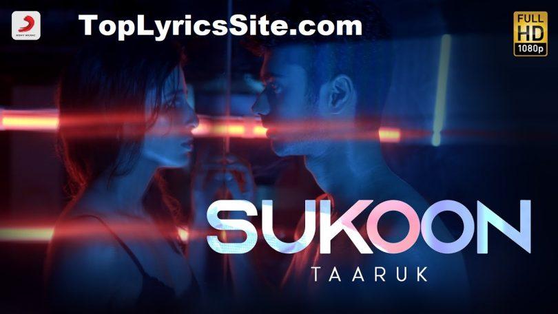 Sukoon Lyrics