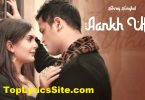 Aankh Uthi Lyrics