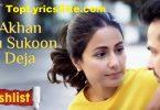 Akhan Nu Sukoon Deja Lyrics