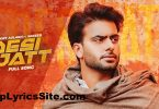Desi Jatt Lyrics