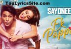 Ek Pappi Lyrics