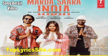 Marda Saara India Lyrics