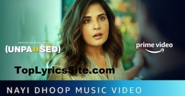 Nayi Dhoop Lyrics