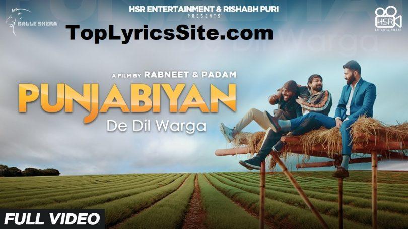 Punjabiyan De Dil Warga Lyrics