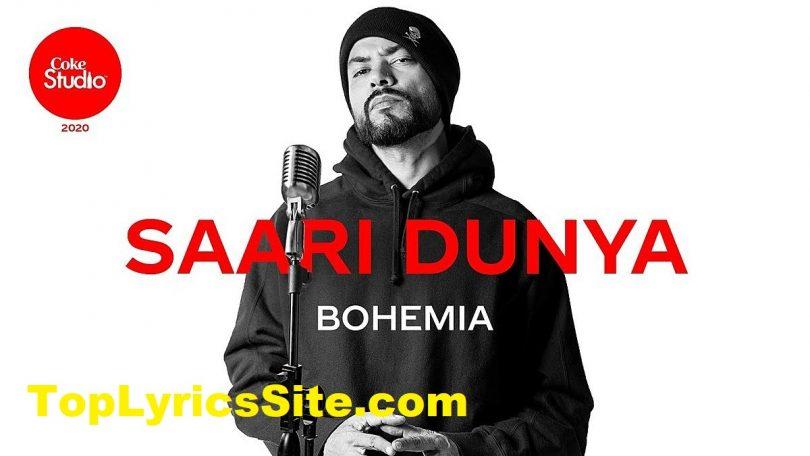 Saari Duniya Lyrics