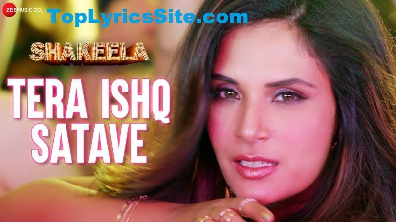 Tera Ishq Satave Lyrics