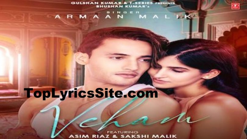 Veham Lyrics