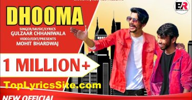 Dhooma Lyrics