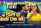 Dil Do Kisi Ek Ko Lyrics